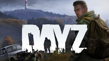 Предложение Недели в PS Store - Скидка на DayZ