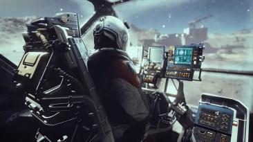 Starfield: много изображений космической игры от Bethesda в новой утечке