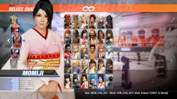 "Dead or Alive 6 ""More Costumes for Momiji"""