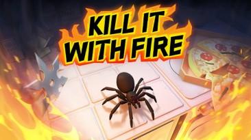 Поддать огонька? Kill It With Fire спешит на PS4, Xbox One, Switch, iOS и Android