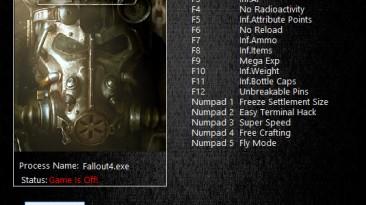 Fallout 4: Трейнер/Trainer (+17) [1.10.120] {MrAntiFun}