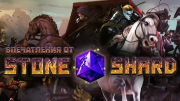 Впечатления от пролога Stoneshard - новая Rogue-lite RPG от питерской студии Ink Stains