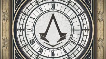 "Assassin's Creed Syndicate ""Саундтрек"""