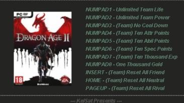Dragon Age 2: Трейнер (+9) [1.01] {KelSat}