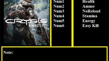 Crysis Remastered: Трейнер/Trainer (+6) [1.2.0] {Abolfazl.k}