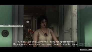 Новый геймплей Syberia 3 и анонс даты релиза