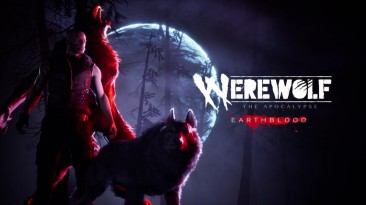 Новые скриншоты Werewolf: The Apocalypse - Earthblood