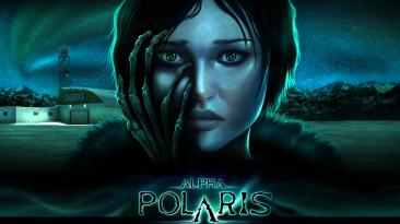 Alpha Polaris стала бесплатной в Steam, студия разработчик - закрывается