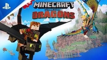 Трейлер нового DLC - Dreamworks Dragons для Minecraft