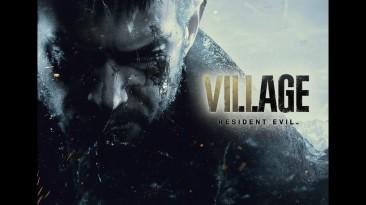 Новое видео разработчиков Resident Evil Village
