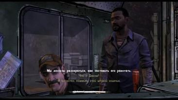 Walking Dead: The Game - ПРОХОЖДЕНИЕ | #3