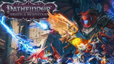 Дата второго ЗБТ Pathfinder: Wrath of Righteous, в котором будет представлена механика крестового похода