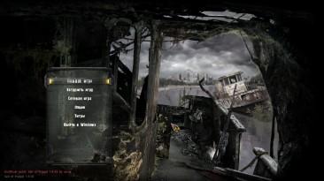 "S.T.A.L.K.E.R.: Call of Pripyat ""Патч 1.6.03 (неофициальный)"""