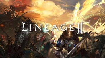 В Lineage 2 больше нет окон! Агатион в подарок до 24 декабря