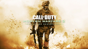 Пираты взломали Call of Duty: Modern Warfare 2 Remaster