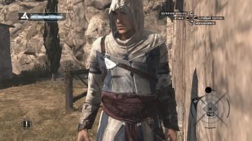 """Assassin's Creed """"Костюм Коннора на Альтаира (обновление v. 1.1)"""""""