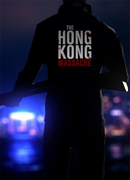 Hong Kong Massacre