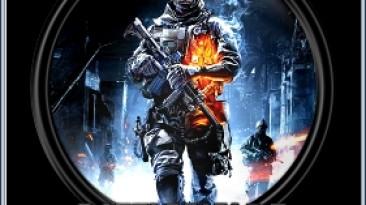 Battlefield 3: Трейнер/Trainer (+6) [Update 6] {GradenT/PlayGround.ru}