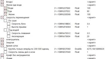 Subnautica: Таблица для Cheat Engine [UPD: 01.10.2020 /v65786] {Aleksey0104}