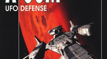 "X-COM: UFO Defense ""Soundtrack (MP3)"""