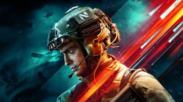 Бета-тест Battlefield 2042 проведут не раньше 22 сентября