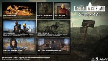Дорожная карта модификации Fallout 4: Capital Wasteland