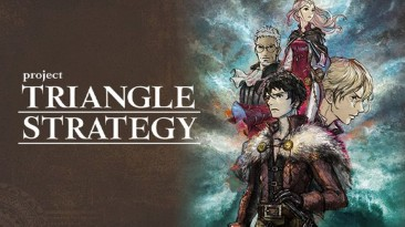 Project Triangle Strategy можно пройти за полсотни часов