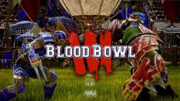 Что нас ждёт нового в Blood Bowl 3? Подробности об грядущем проекте