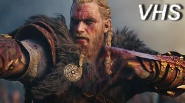 Оперативная работа: премьерный трейлер Assassin's Creed: Valhalla уже с озвучкой от VHSника