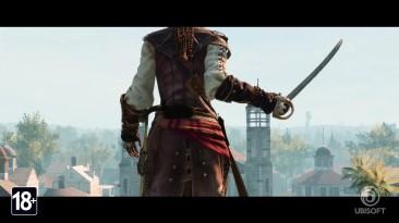 Обновленная версия Assassin's Creed III: трейлер выхода