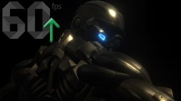 """Crysis """"60 FPS FIX"""""""