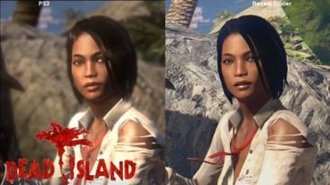 Графика в Dead Island - Оригинал vs Definitive Edition