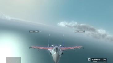 """Tom Clancy's H.A.W.X """"Русские Витязи Су-27 """""""