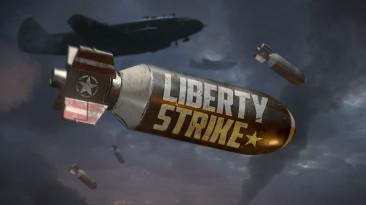 """Новый ивент вCall of Duty: WWIIпод названием """"Удар Свободы"""""""