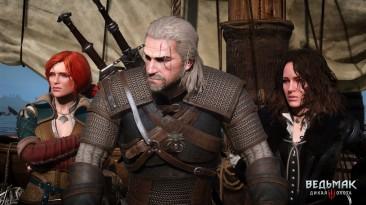 The Witcher 3: Wild Hunt / Ведьмак 3: Дикая Охота: Списки консольных команд с описанием
