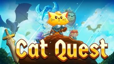 Милая ролевая игра Cat Quest выйдет 10 ноября на PS4, а на Switch - в один из дней ноября