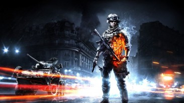 """СМИ: """"Просочившийся трейлер Battlefield 6 - для внутреннего пользования"""""""