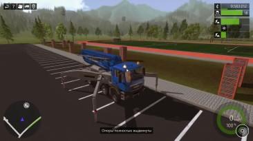 """Construction Simulator 15 """"Местный мега_стадион _ ч56"""""""