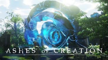 Объявлена дата первого альфа-тестирования Ashes of Creation