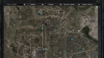 "S.T.A.L.K.E.R.: Call of Pripyat ""зомбированный"""