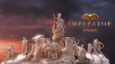 В Imperator: Rome появятся легионы и ополчение