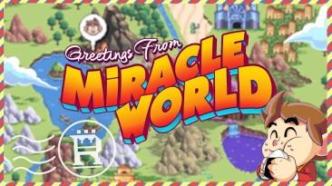 Alex Kidd in Miracle World DX напоминает о себе новым трейлером