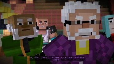 Minecraft: Story Mode - Эпизод 8 - Сплиф Арена