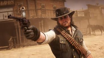 "Red Dead Redemption 2 ""Оптимизация для слабых ПК (Конфиг)"""