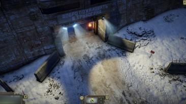 Добро пожаловать в Трудоград: подробности и скриншоты аддона к ATOM RPG