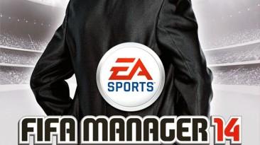 """FIFA Manager 14 """"Kits of European national teams"""""""