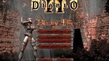 """Diablo 2 """"Пылающий огонь"""""""