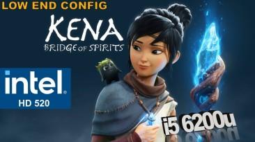 "Kena: Bridge of Spirits ""Оптимизация для слабых ПК"""