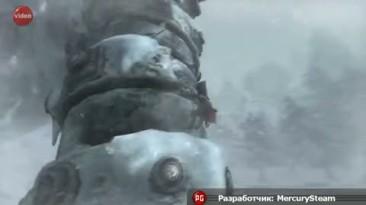 Видеообзор - Castlevania: Lords of Shadow