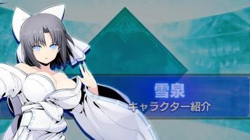 BlazBlue: Cross Tag Battle - Юми